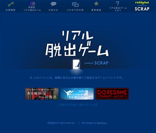 スクリーンショット(2012-07-01 21.11.01).png