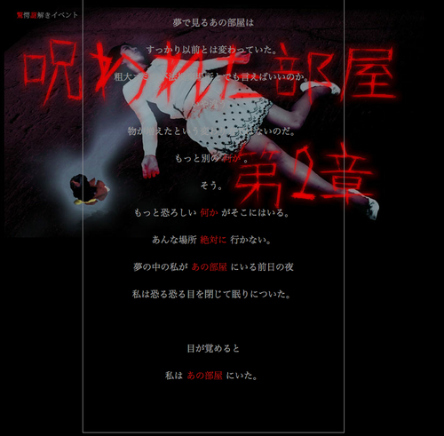 スクリーンショット(2012-07-01 21.13.18).png