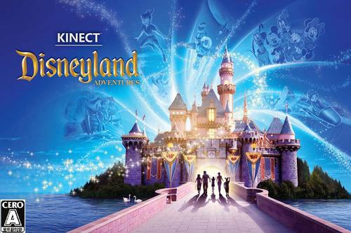 Disney_1130.jpeg