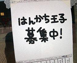 20060921132732.jpg