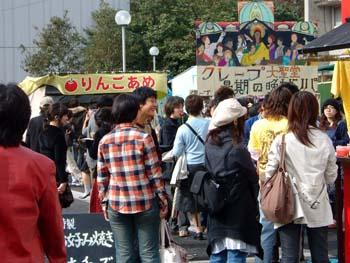 zyunbi8_31.jpg