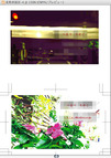 名刺のコピー.jpg