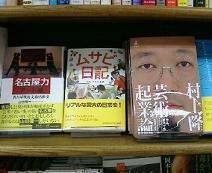 combook12.JPG