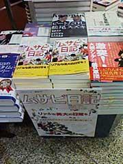 combook2.jpg