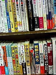 combook9.jpg