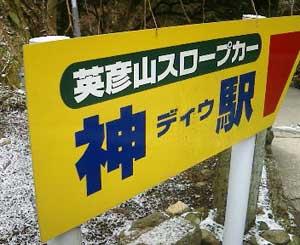 fukuoka09.jpg