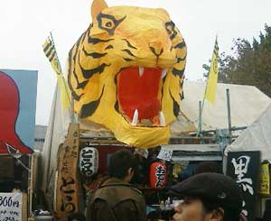 gesai08_tamabi10.jpg
