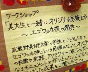 kawagoe09.jpg