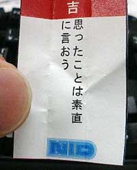 kichi.jpg