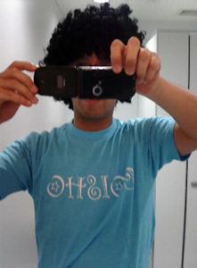 koisho_t.jpg