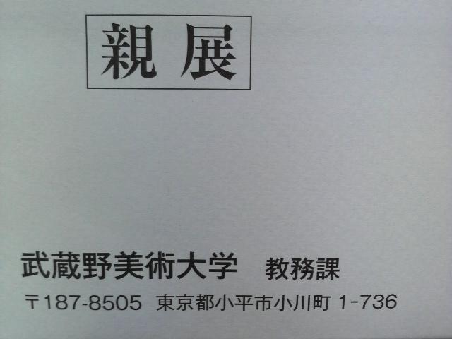 2009051514070000.jpg