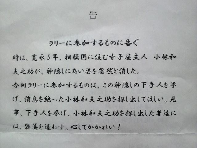 2009100612310000.jpg