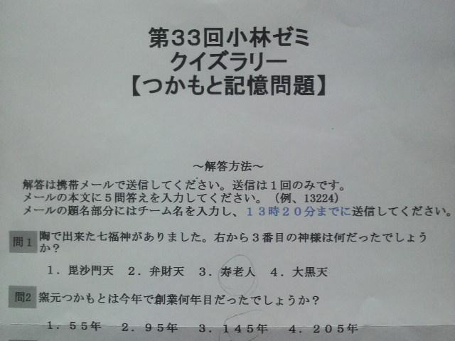 2009100612330000.jpg