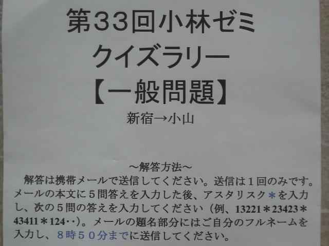 2009100614550000.jpg