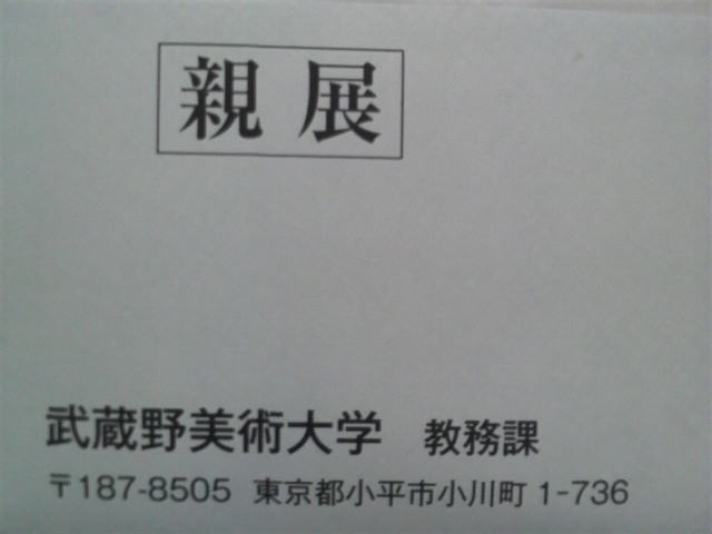 P1000185.jpg