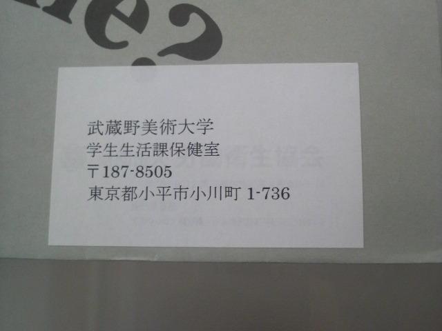 P1001440.jpg