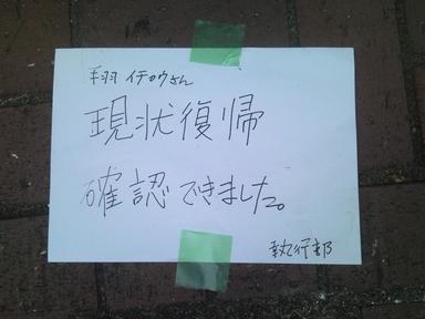 Photo0947mini.jpg
