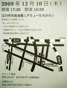 ホールコンサートポスター2.jpg