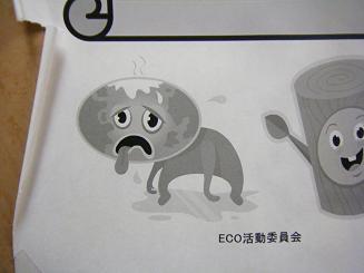 地球外地球型生物.jpg