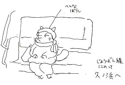 iwaki01.jpg