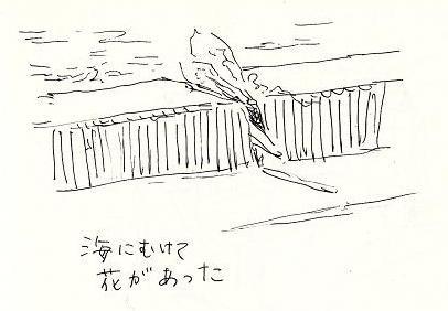 iwaki03.jpg