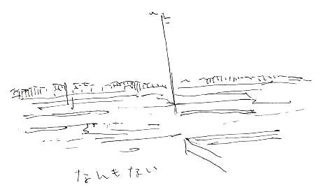 iwaki06.jpg
