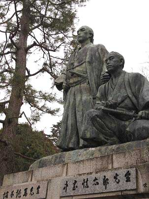 kyoto16.jpg