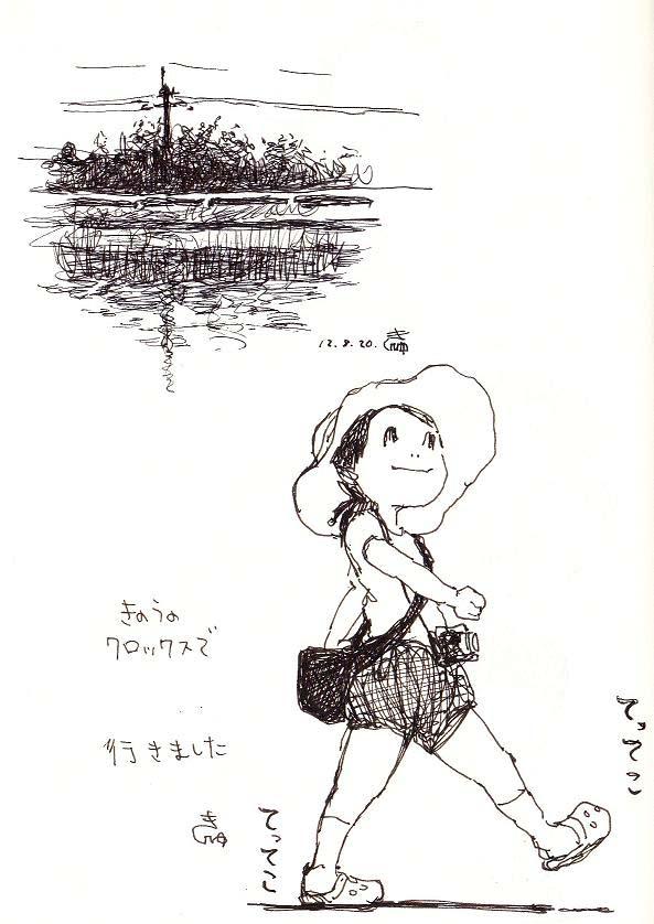 pon-chou_0004-1.jpg