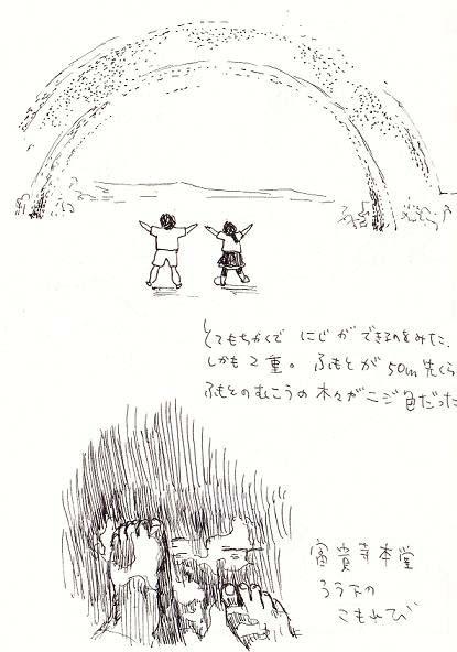 pon-chou_0006-1.jpg