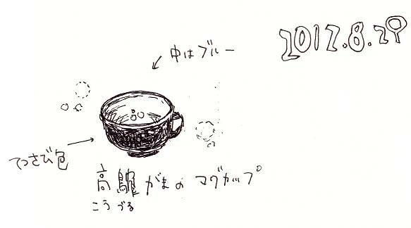 pon-chou_0008-2.jpg