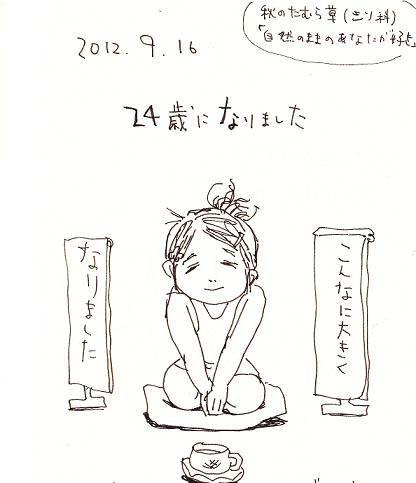 pon-chou_0014.jpg