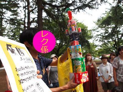 ryori16.jpg