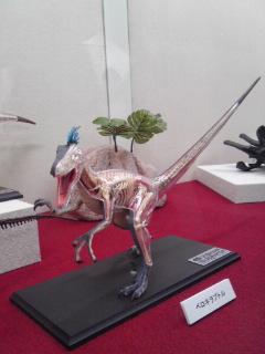 おちゃめなサウルス.jpg