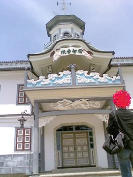 kaichi2.jpg