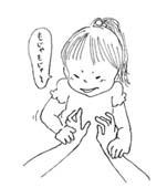 さきちゃん 2.jpg