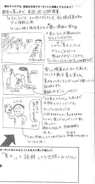 マーケ2.jpg