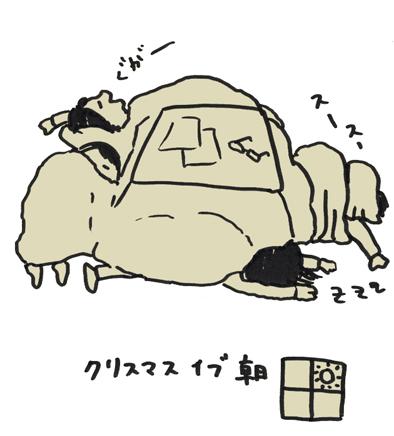 大根3.jpg