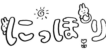 日暮里2.JPG