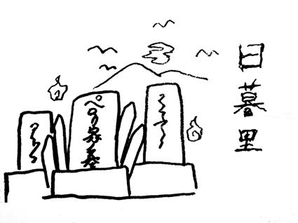 日暮里3.JPG