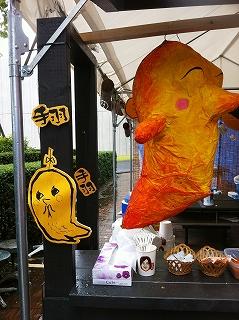 s芸祭4.jpg