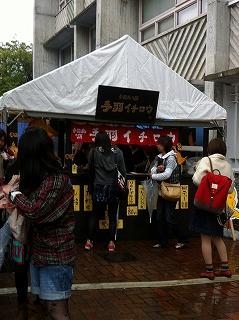 s-芸祭8.jpg