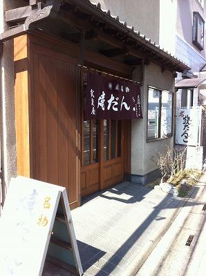 s-IMG_0841ぼかし.jpg