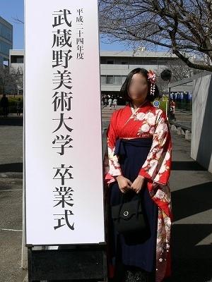 s-P1040765ぼかし.jpg