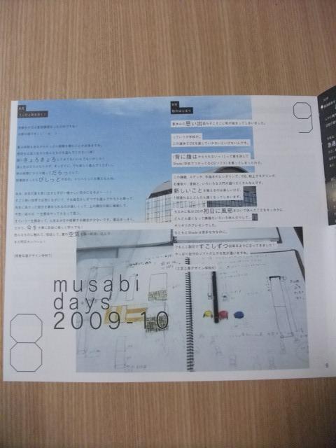 100619 004.JPG