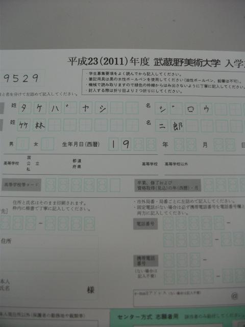 DSCF1350.JPG