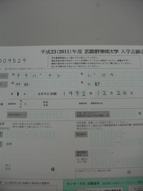 DSCF1351.JPG