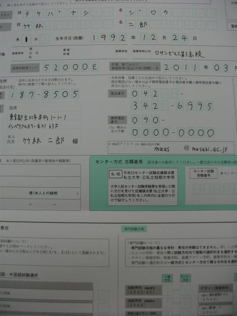 DSCF1354.JPG
