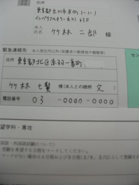 DSCF1358.JPG
