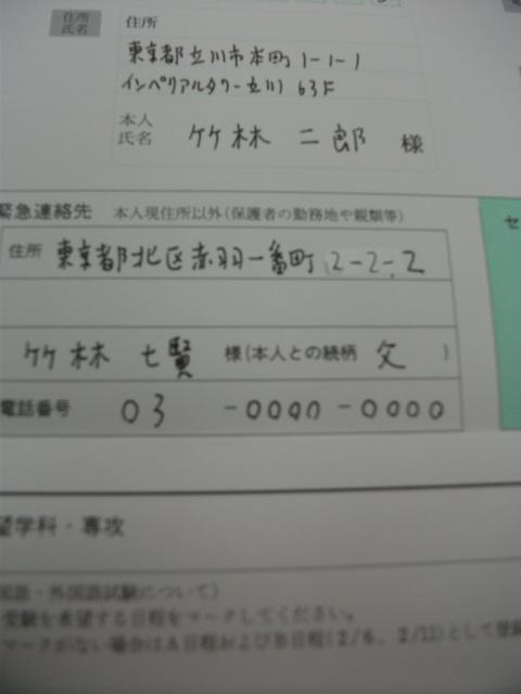 DSCF1359.JPG
