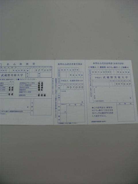DSCF1365.JPG